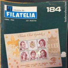 Sellos: REVISTA DE FILATELIA - 184 - ABRIL 1984. Lote 194199462