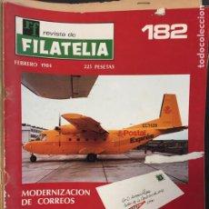 Sellos: REVISTA DE FILATELIA - 182 - FEBRERO 1984. Lote 194199670