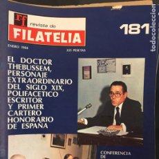 Sellos: REVISTA DE FILATELIA - 181 - ENERO 1984. Lote 194199903