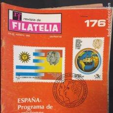 Sellos: REVISTA DE FILATELIA - 176 - JULIO Y AGOSTO 1983. Lote 194202235