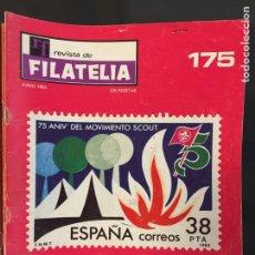 Sellos: REVISTA DE FILATELIA - 175 - JUNIO 1983. Lote 194202291
