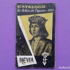 Sellos: CATALOGO SELLOS ESPAÑA 1953 HEVIA. Lote 194238697