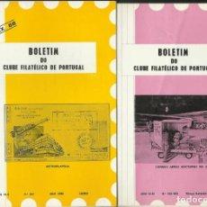 Sellos: BOLETINES (42) CLUB FILATELICO DE PORTUGAL)-(1988/2001). Lote 194323533