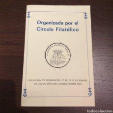 Sellos: VI EXPOSICIÓN FILATÉLICA FERROL 80. Lote 194508507
