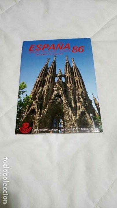 ALBUM ESTUCHE EMISIONES FILATELICAS ESPAÑA 1986 (Filatelia - Sellos - Catálogos y Libros)