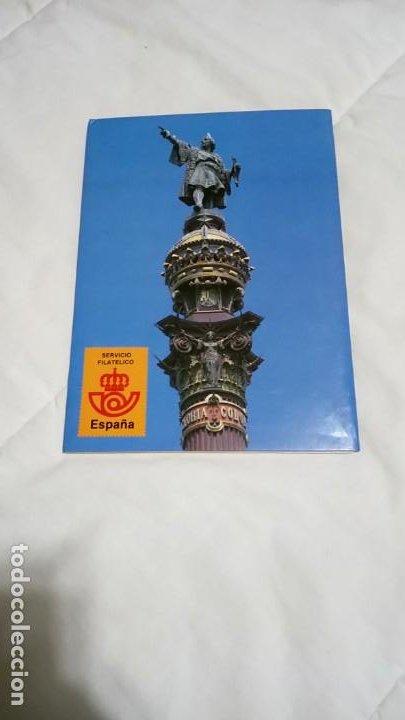 Sellos: ALBUM ESTUCHE EMISIONES FILATELICAS ESPAÑA 1986 - Foto 2 - 195304510