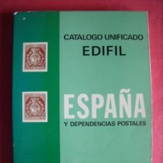 Sellos: EDIFIL.-SELLOS.-FILATELIA.-CATALOGO UNIFICADO EDIFIL.-AÑO 1977.. Lote 195968845