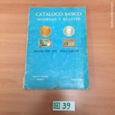 Sellos: CATALOGO SELLOS. Lote 196019130
