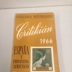 Sellos: CATALOGO 1966. Lote 196304115