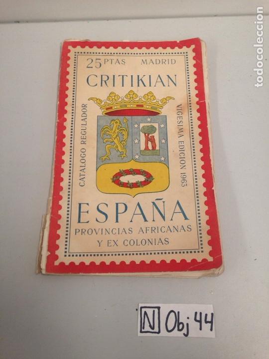 CATALOGO REGULADOR (Filatelia - Sellos - Catálogos y Libros)