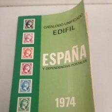 Sellos: CATALOGO EDIFIL. Lote 196304316