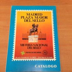 Sellos: CATALOGO DE SELLOS. Lote 196938757