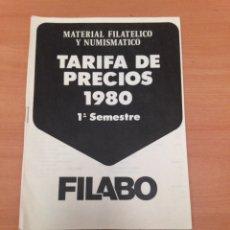 Sellos: CATALOGO DE SELLOS. Lote 196938926