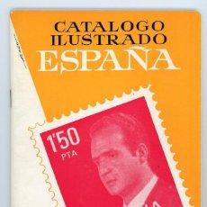 Sellos: CATÁLOGO ILUSTRADO ESPAÑA 1977. RICARDO DE LAMA. YVERT Y TELLIER. Lote 197738871