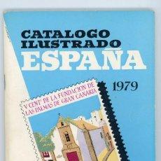 Sellos: CATÁLOGO ILUSTRADO ESPAÑA 1979. RICARDO DE LAMA. YVERT Y TELLIER. Lote 197739171