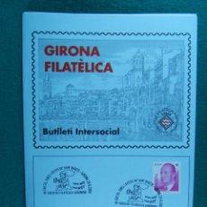 Sellos: EXPO FILATELIA FIRES I FESTES SANT NARCIS-GIRONA-2004 ANY PATUFET-SOCIETAT FILATELICA-BUTLLETI Nº242. Lote 198546991