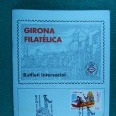 Sellos: 400 ANIVERSARI EL QUIXOT DE LA MANXA-EXPO FILATELIA-FIGUERES-2005-DON QUIJOTE-BUTLLETI Nº 245. . Lote 198548031