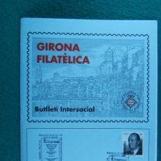Sellos: ASSOCIACIO FILATELICA-2005 CENTENARI DEL QUIXOT DE SURO-SANT FELIU DE GUIXOLS-BUTLLETI Nº 247. . Lote 198553172