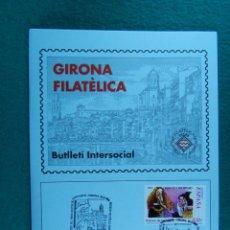 Sellos: EXPO FILATELIA FIRES DE SANT NARCIS-DON QUIJOTE-GIRONA 2005-400 ANYS DEL QUIXOT-BUTLLETI Nº 249. . Lote 198553802