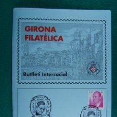 Sellos: 50 ANIVERSARI MN VIVER-EXPO FILATELIA 2005-SANT ANDREU-TORROELLA DE MONTGRI-BUTLLETI Nº 252. . Lote 198554810
