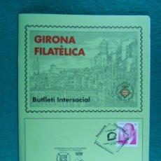 Sellos: V EXPOSICIO FILATELICA D'ENTITATS FEDERADES DE CATALUNYA-TORDERA-2008-BUTLLETI Nº 256. . Lote 198556176