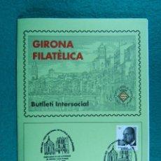 Sellos: EXPO INTERNACIONAL DE FILATELIA HISPANO FRANCESA-CAMPANARS CATEDRALS-GIRONA 2008-BUTLLETI Nº 257. . Lote 198556472