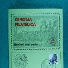 Sellos: ASSOCIACIO FILATELICA I DE COL.LECCIONISME-EXPOFIL 2010-SANT FELIU DE GUIXOLS-BUTLLETI Nº 263. . Lote 198558096