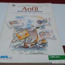 Sellos: LIBRO CATALOGO OFICIAL ANFIL. SELLOS DE ESPAÑA. 2000 Nº 12 . Lote 198855565