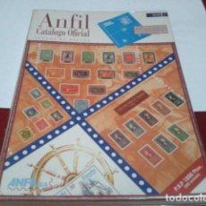 Sellos: LIBRO ANFIL CATÁLOGO OFICIAL 95/96 SELLOS DE ESPAÑA - FILATELIA - SELLO LIBRO FORRADO. Lote 198856203