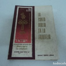 Francobolli: LIBRO ANTIGUO NUMISMATICA SELLOS LA SANTA BIBLIA EN LA FILATELIA MANUEL FABEIRO GOMEZ. Lote 199967815