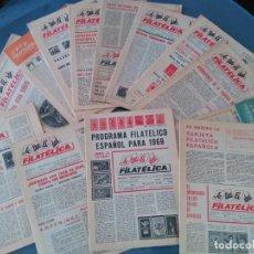 Sellos: LOTE DE REVISTAS ACTUALIDAD FILATÉLICA, 1970. Lote 201113827