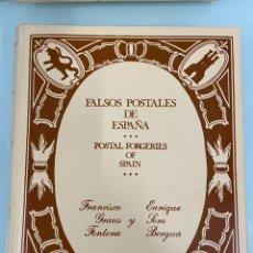 Timbres: LIBRO FALSOS POSTALES DE ESPAÑA. FRANCESC GRAUS Y ENRIQUE SORO. EDICIÓN LIMITADA. Lote 202594826