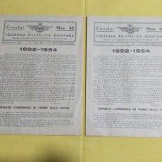 Timbres: SOCIEDAD FILATELICA GADITANA 1955. Lote 202819287