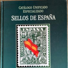 Sellos: CATALOGO EDIFIL ESPAÑA 1931-1975. II REPUBLICA-ESTADO ESPAÑOL-CENTENARIO-PRIMEROS VUELOS. Lote 202887752