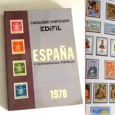 Sellos: CATÁLOGO UNIFICADO EDIFIL ESPAÑA Y DEPENDENCIAS POSTALES 1978 LIBRO FILATELIA COLECCIONISMO DE SELLO. Lote 205019790