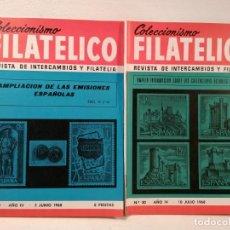 Sellos: COLECCIONISMO FILATÉLICO. 29 (AMPLIACIÓN DE LAS EMISIONES ESPAÑOLAS). 30: COTIZACIONES.. Lote 205594976