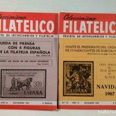 Sellos: COLECCIONISMO FILATÉLICO. 22 (RUEDA DE PRENSA CON 4 FIGURAS DE LA FILATELIA ESPAÑOLA) 23 (DIMITE EL. Lote 205595613