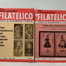 Sellos: COLECCIONISMO FILATÉLICO.15 SERIE PERSONAJES 1967 FECHA DE EMISIÓN 6 DE ABRIL. 16 TRAJES REGIONALES. Lote 205596042