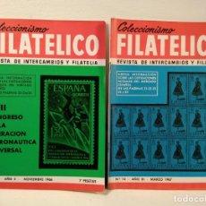 Sellos: COLECCIONISMO FILATÉLICO. 10 (XVII CONGRESO DE LA FEDERACIÓN ASTRONAÚTICA UNIVERSAL) –14-. Lote 205596166