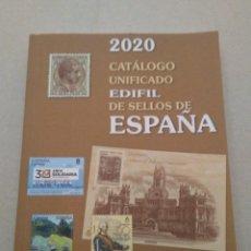 Sellos: NUMISMATICA REQUEJO CATALOGO EDIFIL SELLOS DE ESPAÑA 2020. Lote 205662772