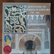 Sellos: EXPOSICIÓN FILATÉLICA NACIONAL EXFILNA'86 XII CENTENARIO MEZQUITA DE CÓRDOBA. REVISTA EXFILNA'86 N°1. Lote 205735557