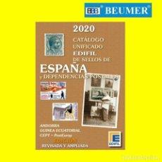 Sellos: CATÁLOGO EDIFIL DE SELLOS DE ESPAÑA Y COLONIAS. EDICIÓN 2020 A TODO COLOR. Lote 205862611
