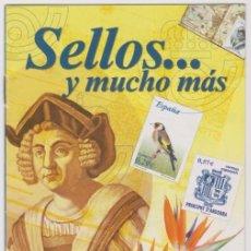 Sellos: CORREOS, BOLETIN INFORMATIVO. Lote 206204657