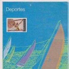 Sellos: CORREOS, BOLETIN INFORMATIVO. Lote 206204832