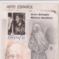 Sellos: CORREOS, BOLETIN INFORMATIVO. Lote 206207605