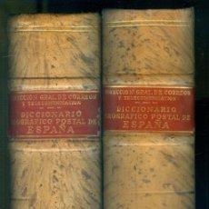 Timbres: NUMULITE L1431 DICCIONARIO GEOGRÁFICO POSTAL DE ESPAÑA VOL. I Y II DIRECCIÓN GENERAL DE CORREOS. Lote 206952063