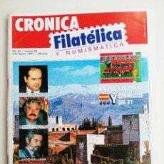 Sellos: REVISTA CRÓNICA FILATÉLICA Y NUMISMÁTICA N 69,1990. Lote 207010756