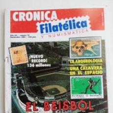 Sellos: REVISTA CRÓNICA FILATÉLICA Y NUMISMÁTICA N 70,1990. Lote 207011003