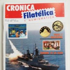 Sellos: REVISTA CRÓNICA FILATÉLICA Y NUMISMÁTICA N 71,1990. Lote 207011251