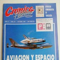 Sellos: REVISTA CRÓNICA FILATÉLICA N 60 DE 1989 AVIACION Y ESPACIO. Lote 207013005